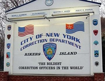 Another NY Rikers Island Inmate Dies from Apparent Neglect