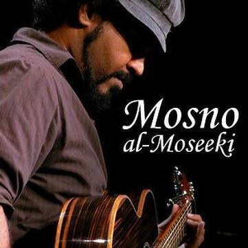 Mosno Al-Moseeki Bridges the Gap Between East and West with Latest Album