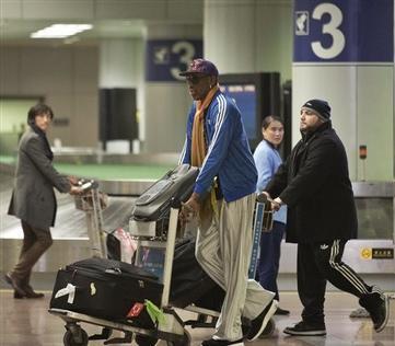 Rodman Checks into Rehab Center