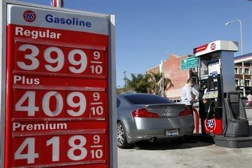 Gas Prices on the Rise Nationwide; Costly Summer Predicted