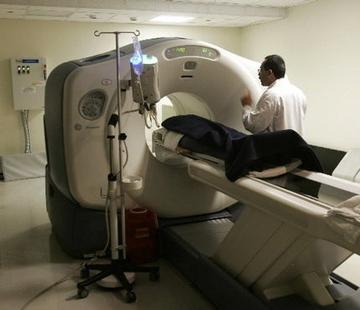 Howard University Hospital Partners to Provide Free Cancer Scans