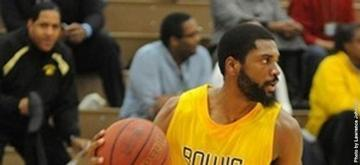 Bowie State Defeats Elizabeth City State in Regular Season Finale