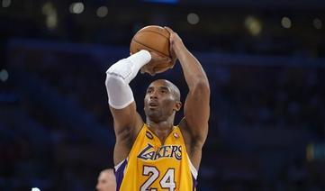 What's Next for Kobe Bryant?