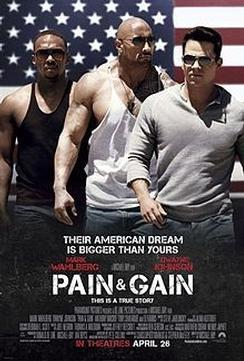 'Pain & Gain' Star Anthony Mackie  Talks about Making It