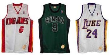 Firm Offers Christian-Themed Sports Jerseys