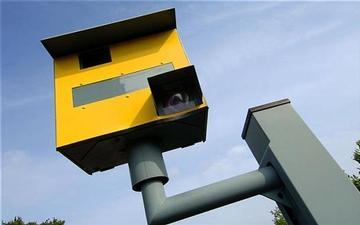Traffic Tickets Issued by Fort Washington, Md. Speed Camera Voided