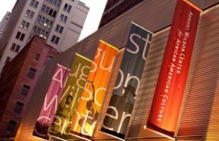 Sale of August Wilson Center in Pittsburgh Averted